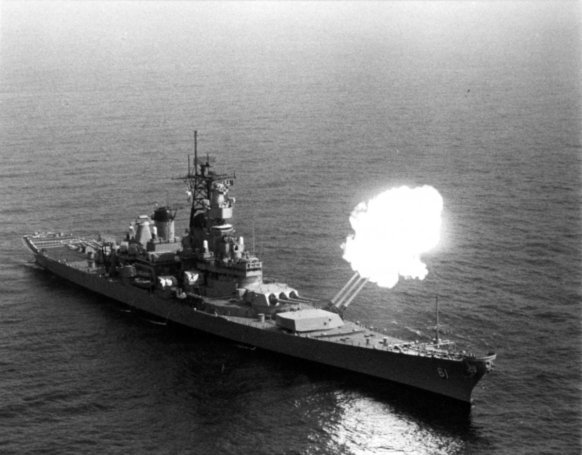 USS Iowa firing in 1984 Naval Institute Photo Archive