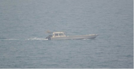 Skiff that was allegedly fired on by the USNS Rappahannock, U.S. Navy Photo
