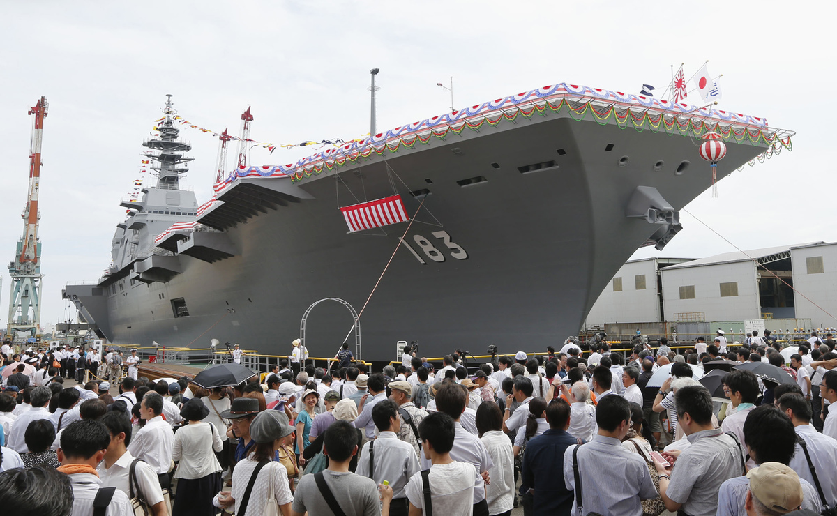 Japan Commissions Largest Warship Since World War II ...