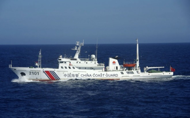 Chinese Coast Guard vessel