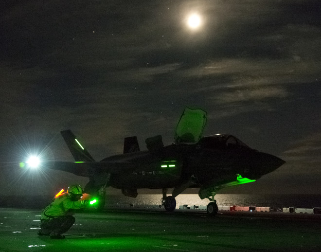 Document: Congressional Report on Joint Strike Fighter Program