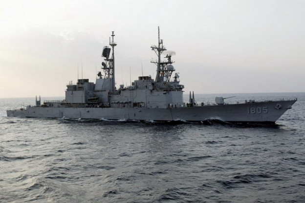 An undated photo of ROC guided missile destroyer Makung (1805), a former US Navy Kidd-class destroyer.