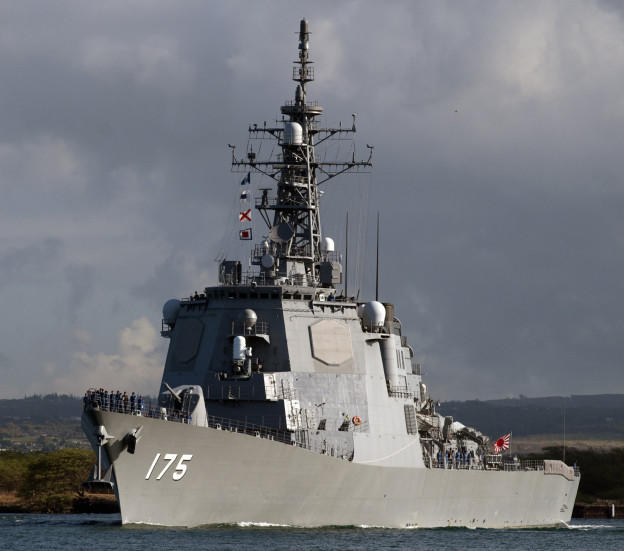 JDS Myoko (DDG 175) pulls out of Joint Base Pearl Harbor-Hickam to support Rim of the Pacific (RIMPAC) 2012. US Navy Photo