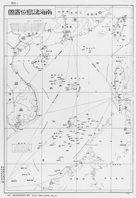 Document: Congressional Report on Maritime Territorial Disputes Involving China