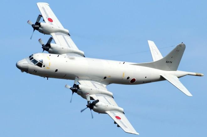 Japanese Officials: Unidentified Submarine Near Okinawa