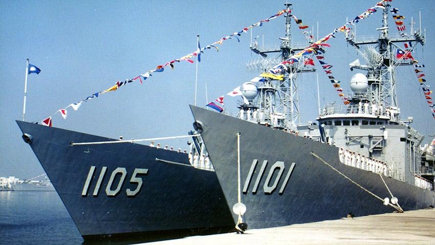 Cheng Kung class frigates