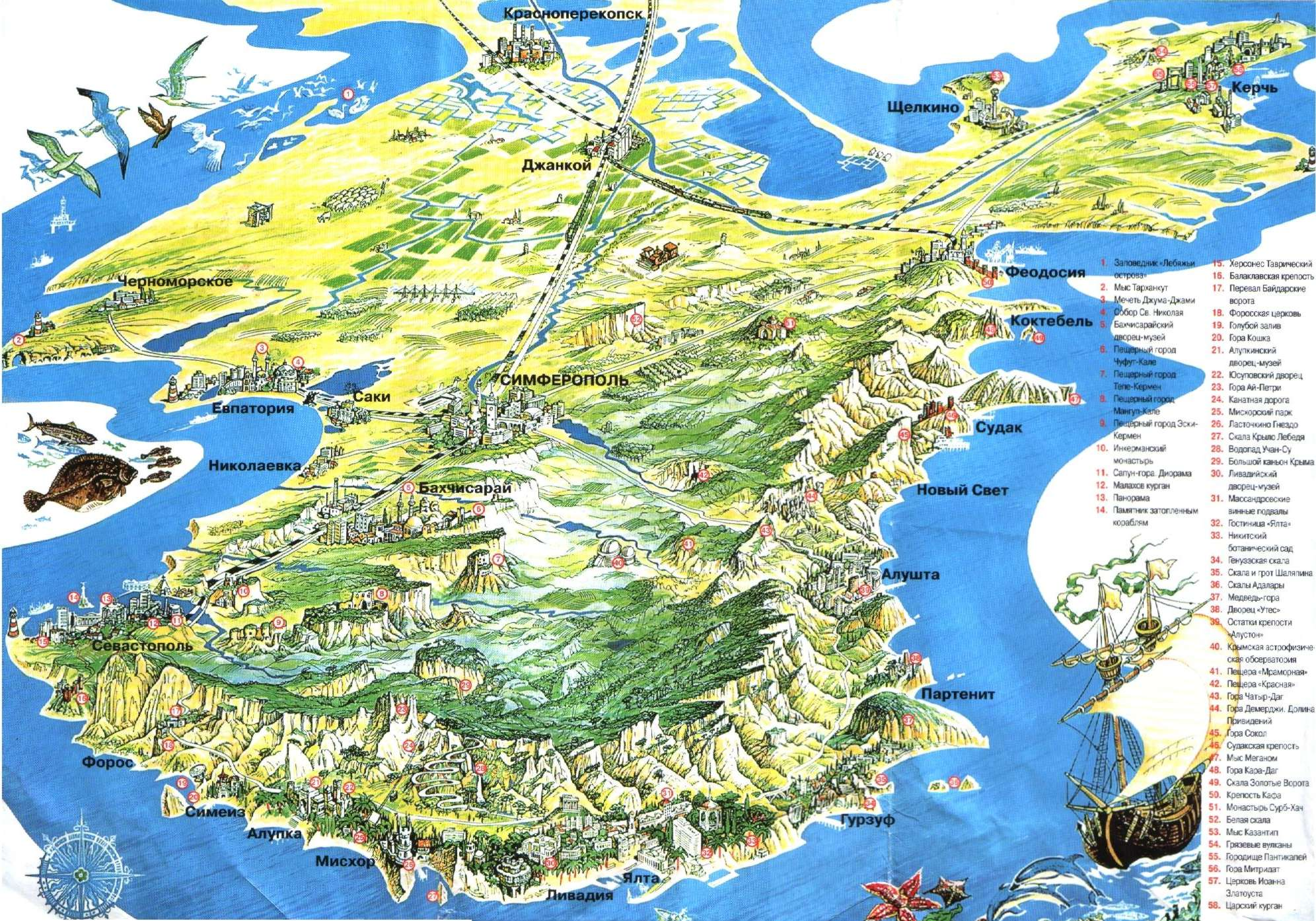 An artist's illustration of Crimea.
