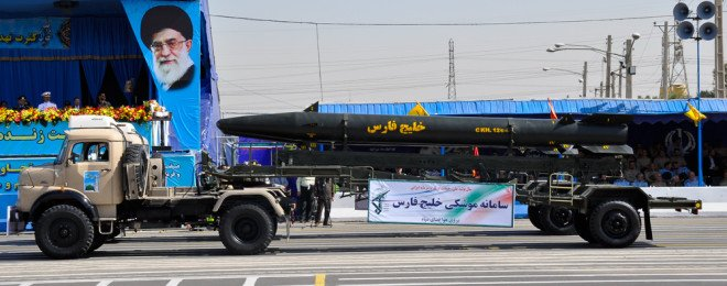 Experts: Iran Developing Long-Range Missiles Under Nuke Treaty