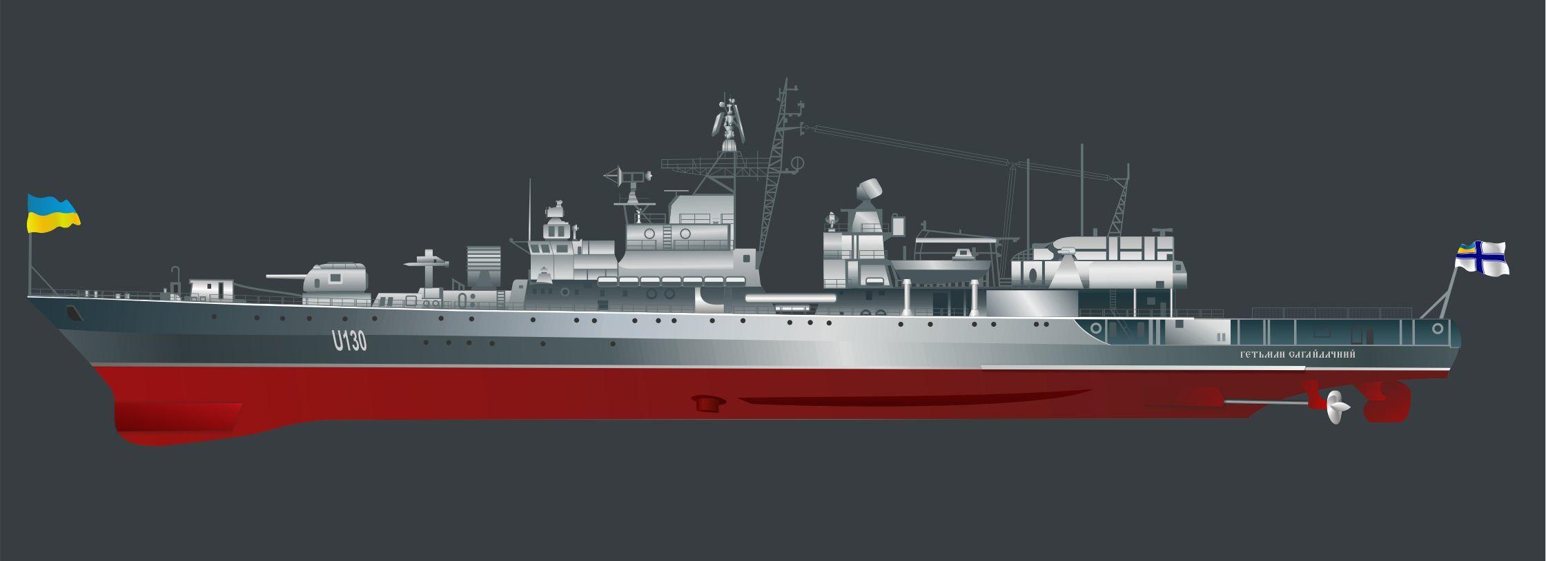 Ukrainian_frigate_Hetman_Sahaydachniy_(U130)