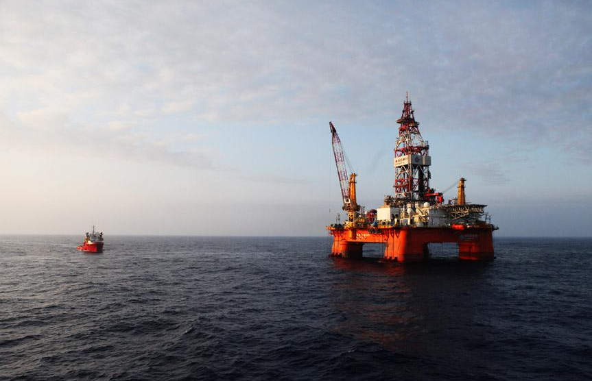 China National Offshore Oil Corporation Oil rig. CNOOC Photo
