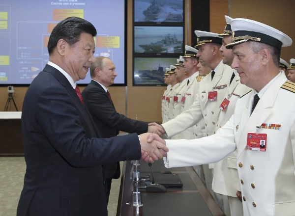 China and Russia Kick Off Joint Naval Drills