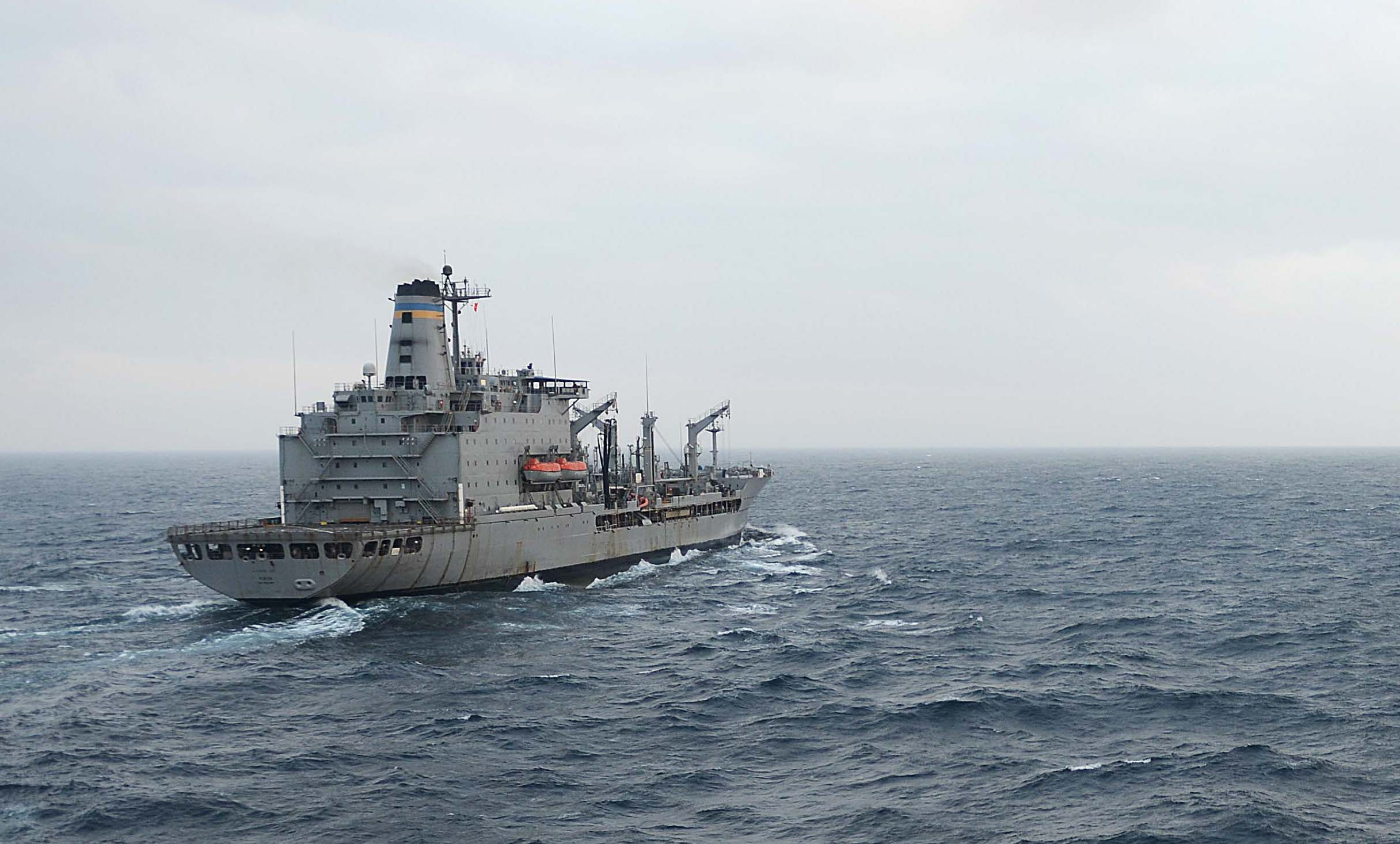 USNS Yukon (T-AO-202) on Nov. 7, 2013. US Navy Photo