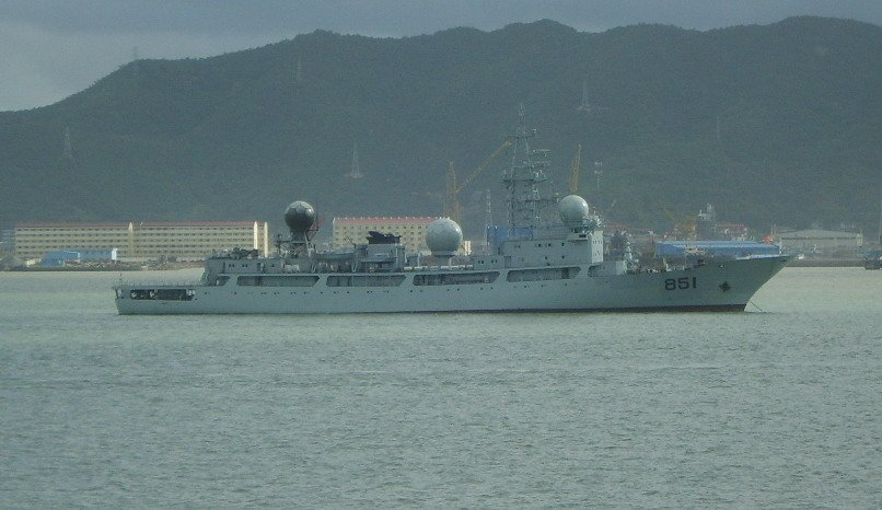 Chinese People's Liberation Army Navy electronic surveillance ship Beijixing (pennant number 851). A ship of this class is currently off the coast of Oahu, monitoring RIMPAC 2014.