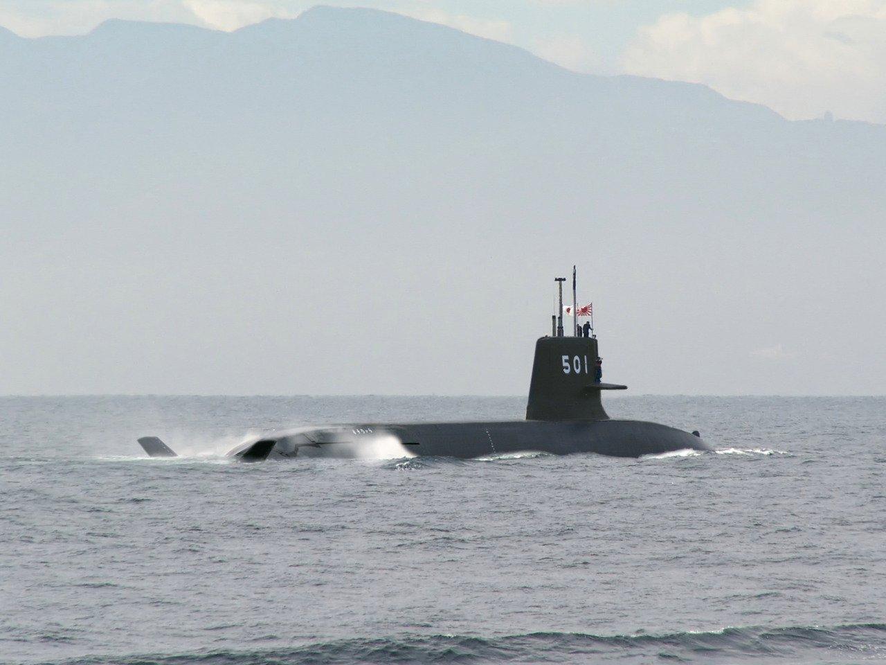 Undated photo of Japanese Maritime Self Defense Force submarine Soryu (SS-501)