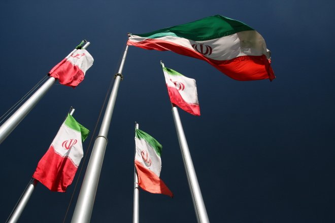 Document: Report to Congress on Iranian Foreign Policy