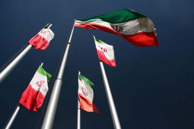 Document: Congressional Report on U.S Sanctions with Iran