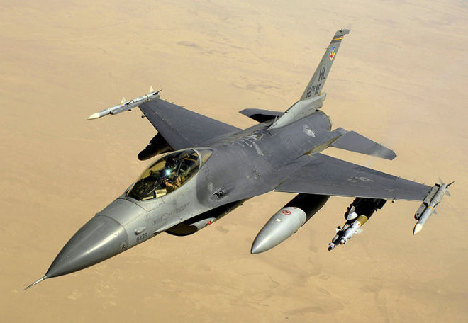 Pentagon Identifies F-16 Pilot Killed in Middle East Crash