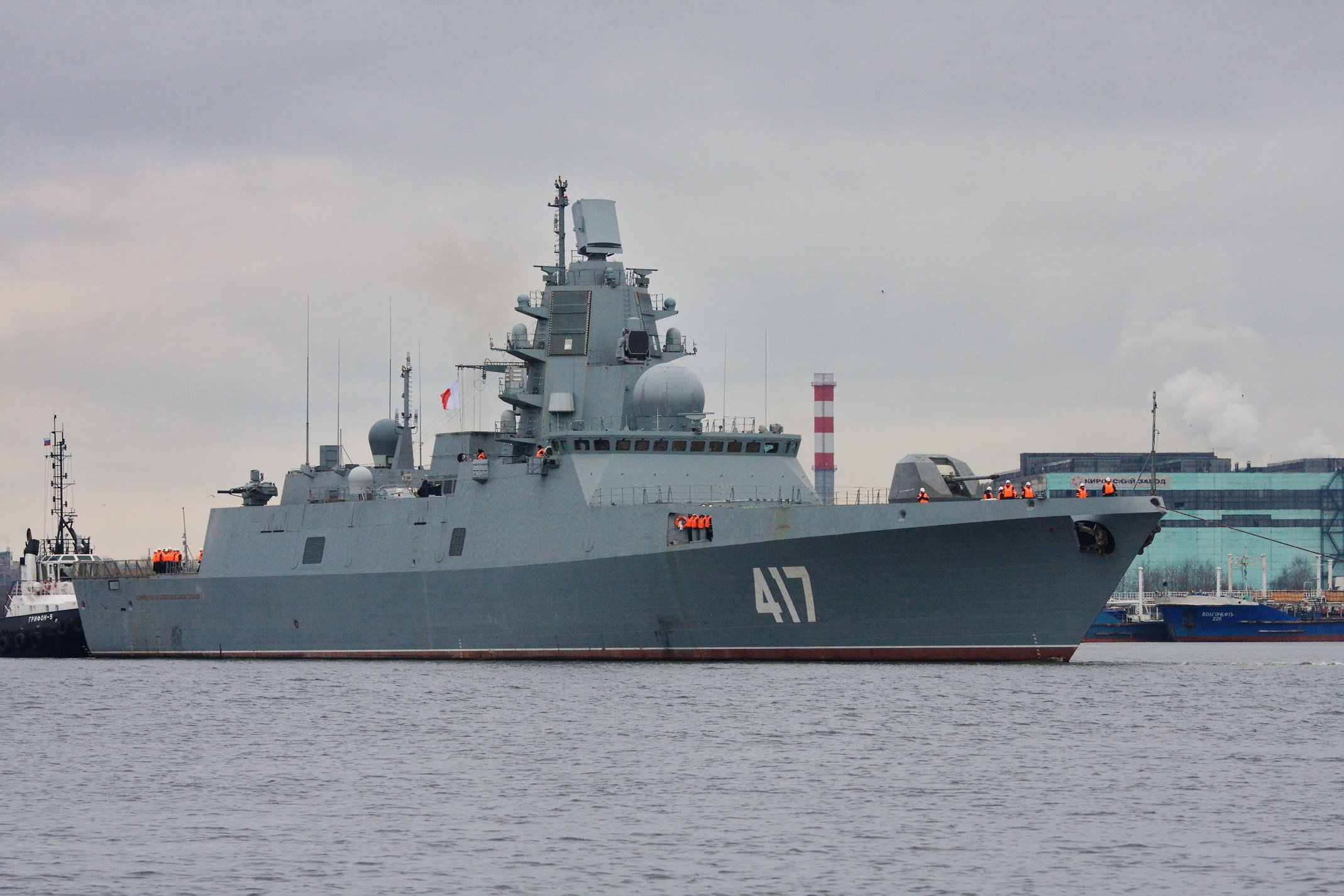 U.S. Warship Shadowing High-End Russian Frigate Near Cuba - USNI News