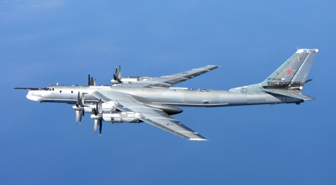 Tu-95 Bear Bomber Crashes Near Russia's Border With China