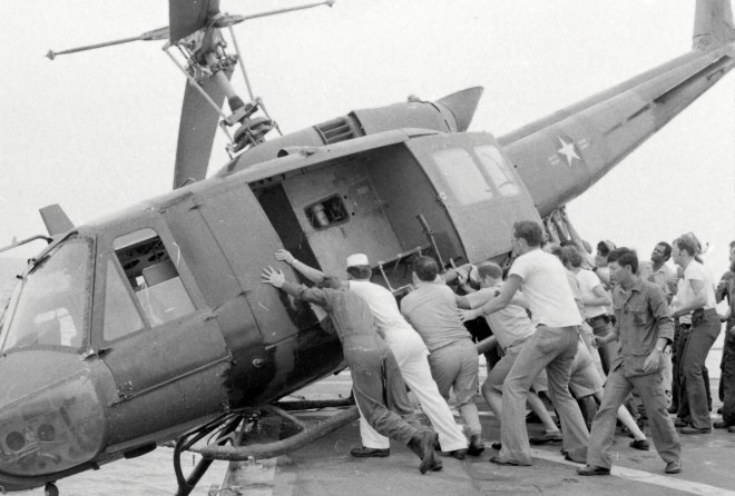 A Marine's Reflections on the End of the Vietnam War