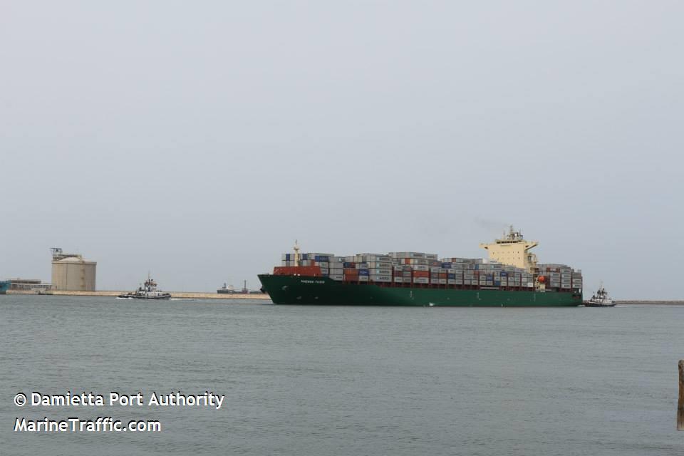 An undated image of M/V Maersk Tigris