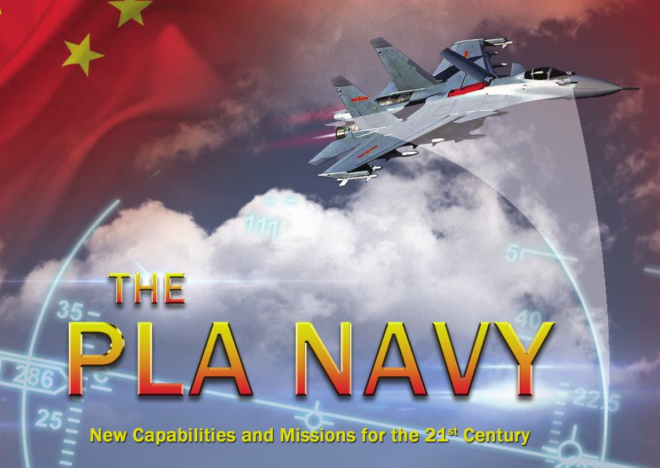Document: Office of Naval Intelligence 2015 Assessment of Chinese People's Liberation Army Navy