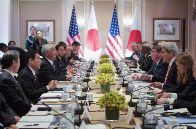 Document: New U.S.-Japan Defense Guidelines