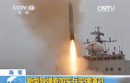 A screen shot of a YJ-18 anti-ship cruise missile (ASCM) from China's state controlled CCTV. CCTV Image