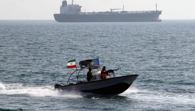 Document: Report to Congress on Iran and Gulf Security