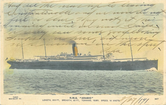 The Sinking of the Lusitania at 100: Passenger Ships in World War I