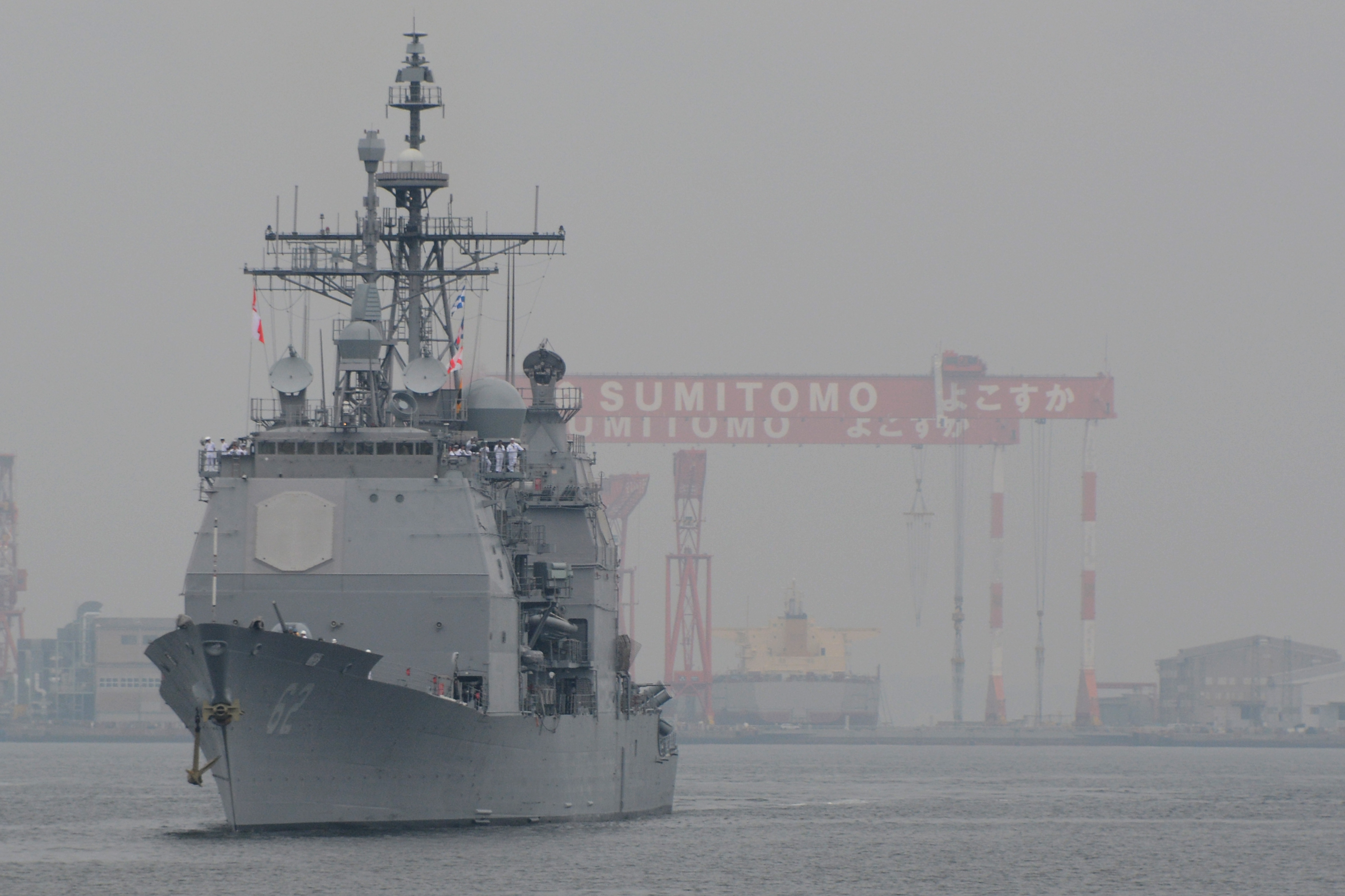 USS Chancellorsville (CG 62) arrives at Commander Fleet Activities Yokosuka on June 18, 2015. USNI News