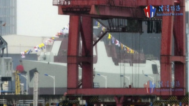 China Commissions Second Advanced Destroyer