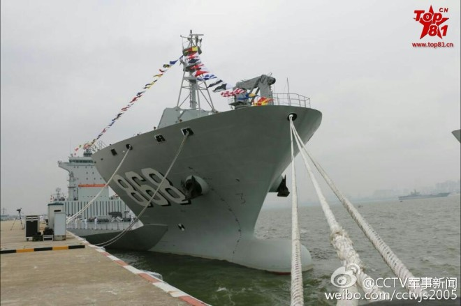 China Commissions First MLP-Like Logistics Ship, Headed For South Sea Fleet