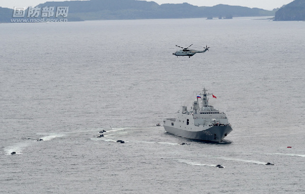 Chinese amphibious warship Changbaishan deploys what appear to be several ZBD-05 infantry fighting vehicles as part of Joint Sea 2015 on Aug. 25, 2015. Chinese MoD Photo