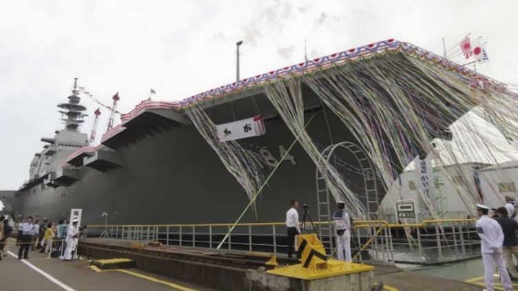 Japan Launches Latest Helicopter Carrier Usni News