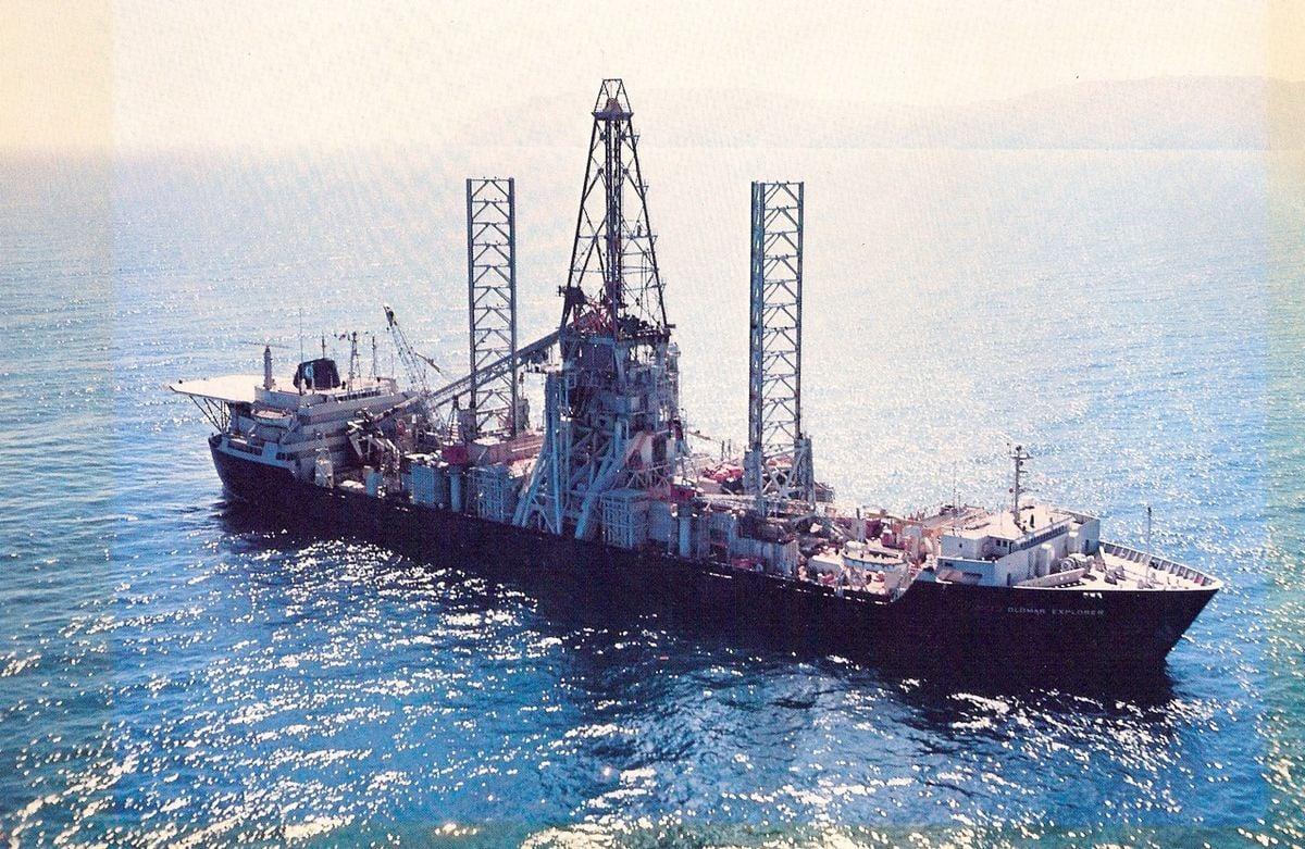An undated photograph of the Hughes Glomar Explorer. US Navy Photo