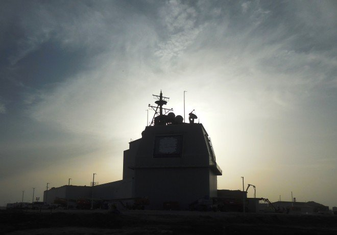 Aegis Ashore Scores in First Intercept Test
