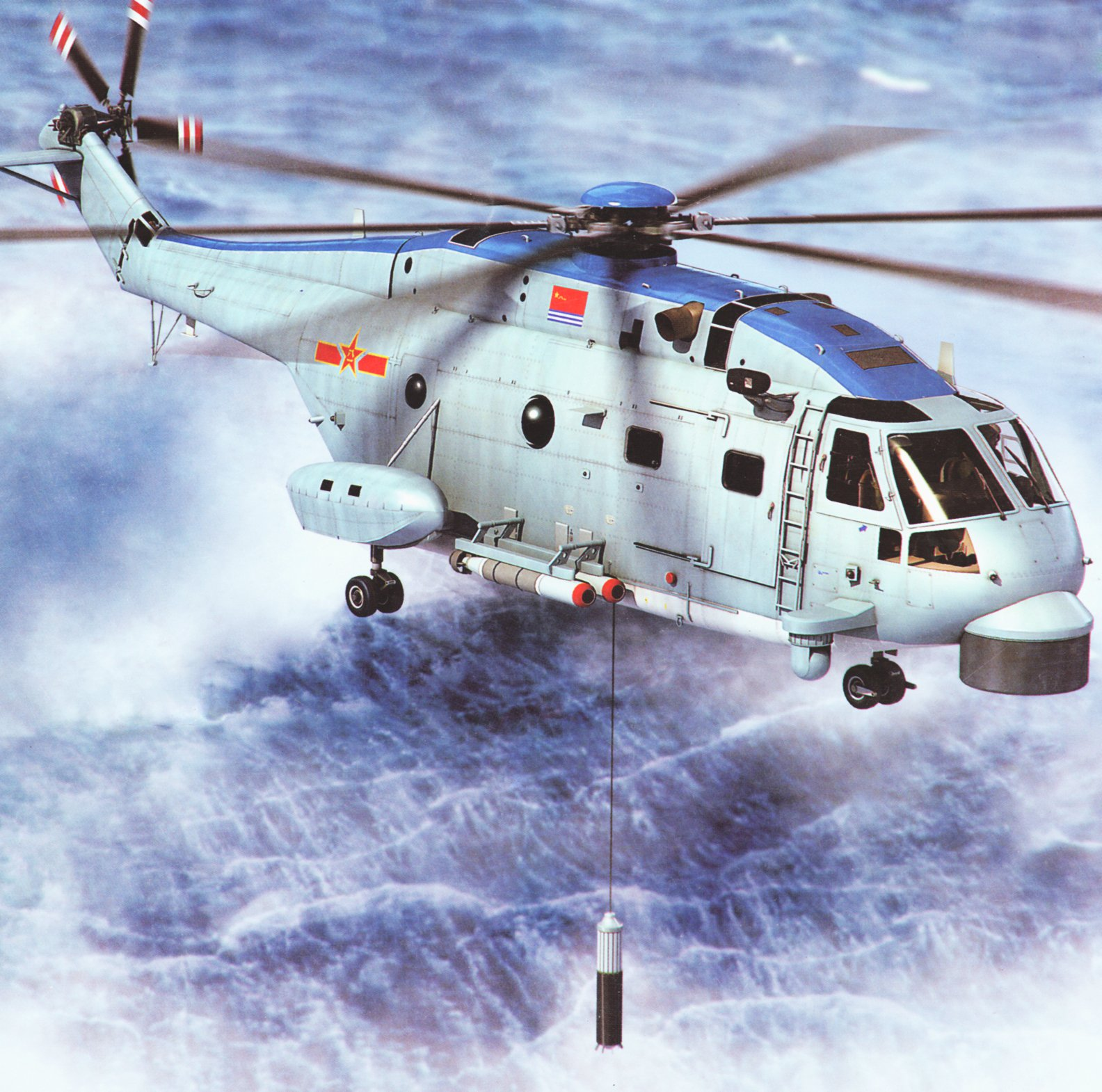 PLAN Chinese Z-18F Anti-Submarine Helicopter