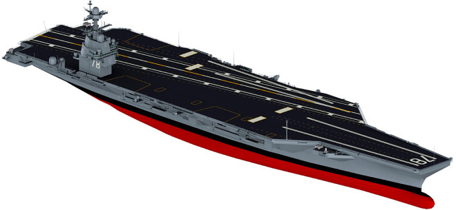Document: Report to Congress on the Ford Class Aircraft Carrier Program