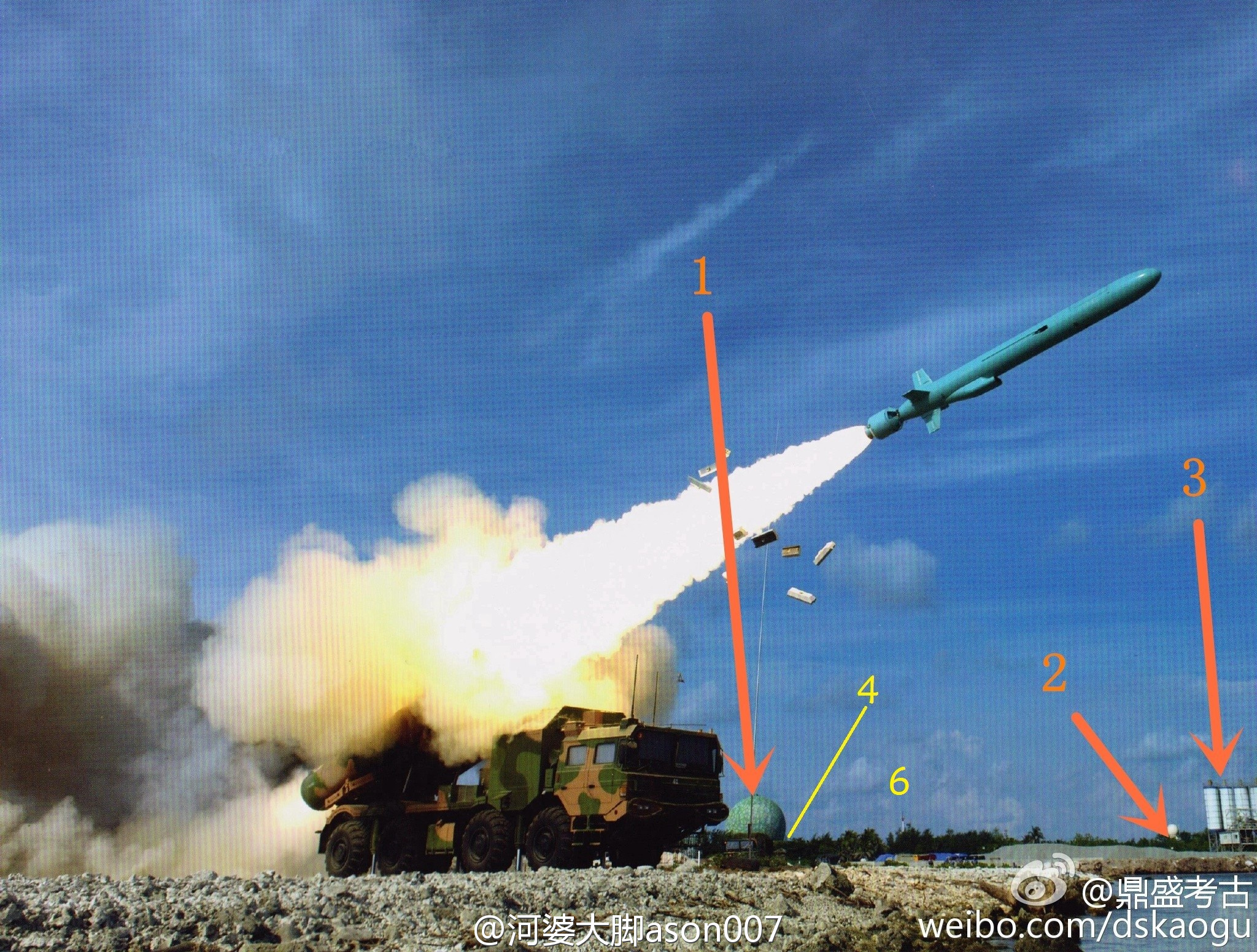 A People's Liberation Army Y-62 missile launch on Woody Island that circulated on the Chinese language Internet last week via aviation site Alert5.