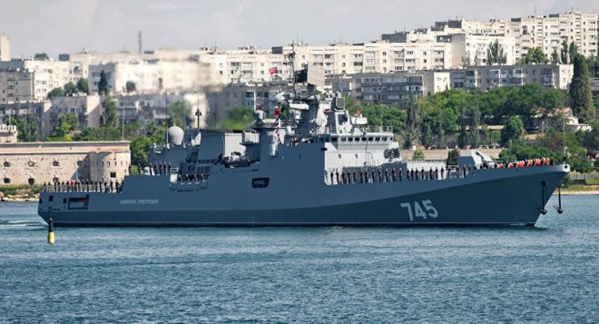 Russian Black Sea Fleet Gets First New Frigate Since Cold War