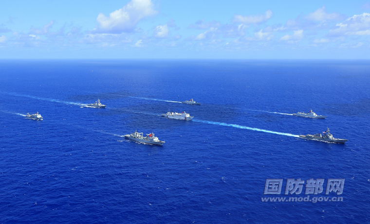 Chinese and U.S. ships on June 25, 2016. Chinese Ministry of Defense Photo