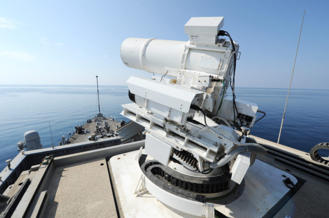 Document: Report to Congress on Navy Laser, Railgun and Hypervelocity Projectiles