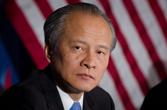 Chinese Ambassador Cui: U.S. Military Moves in South China Sea Are Coercive