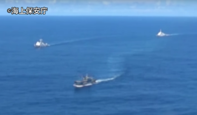 Video: Chinese Coast Guard, Fishing Vessels Near Senkaku Islands