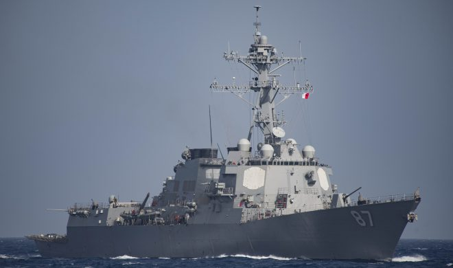 CNO Richardson: USS Mason 'Appears to Have Come Under Attack'
