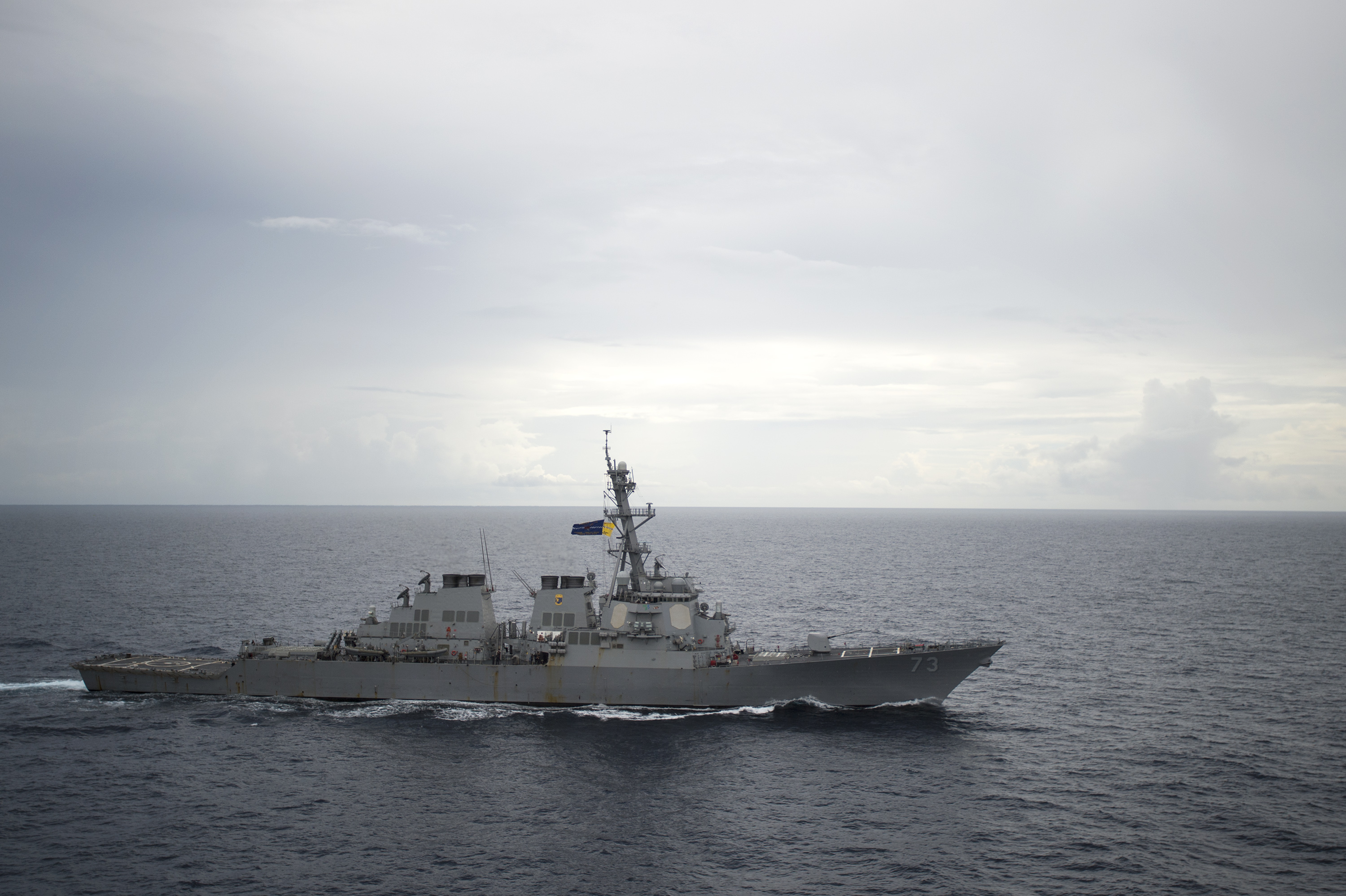 Guided-missile destroyer USS Decatur (DDG-73) operates in the South China Sea on Oct. 13, 2016
