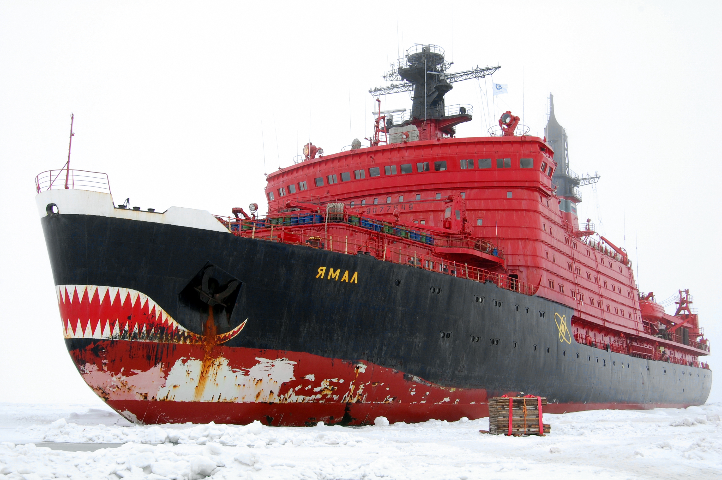 Russian Icebreaker Yamal in 2009. Russian Navy Photo
