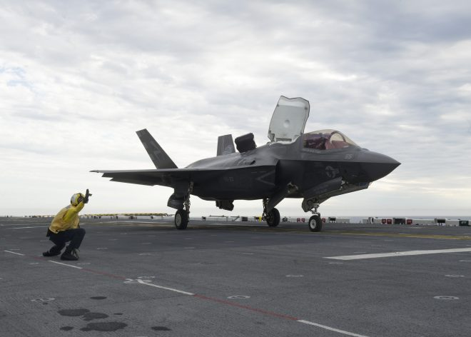 Video: F-35B Testing on USS America