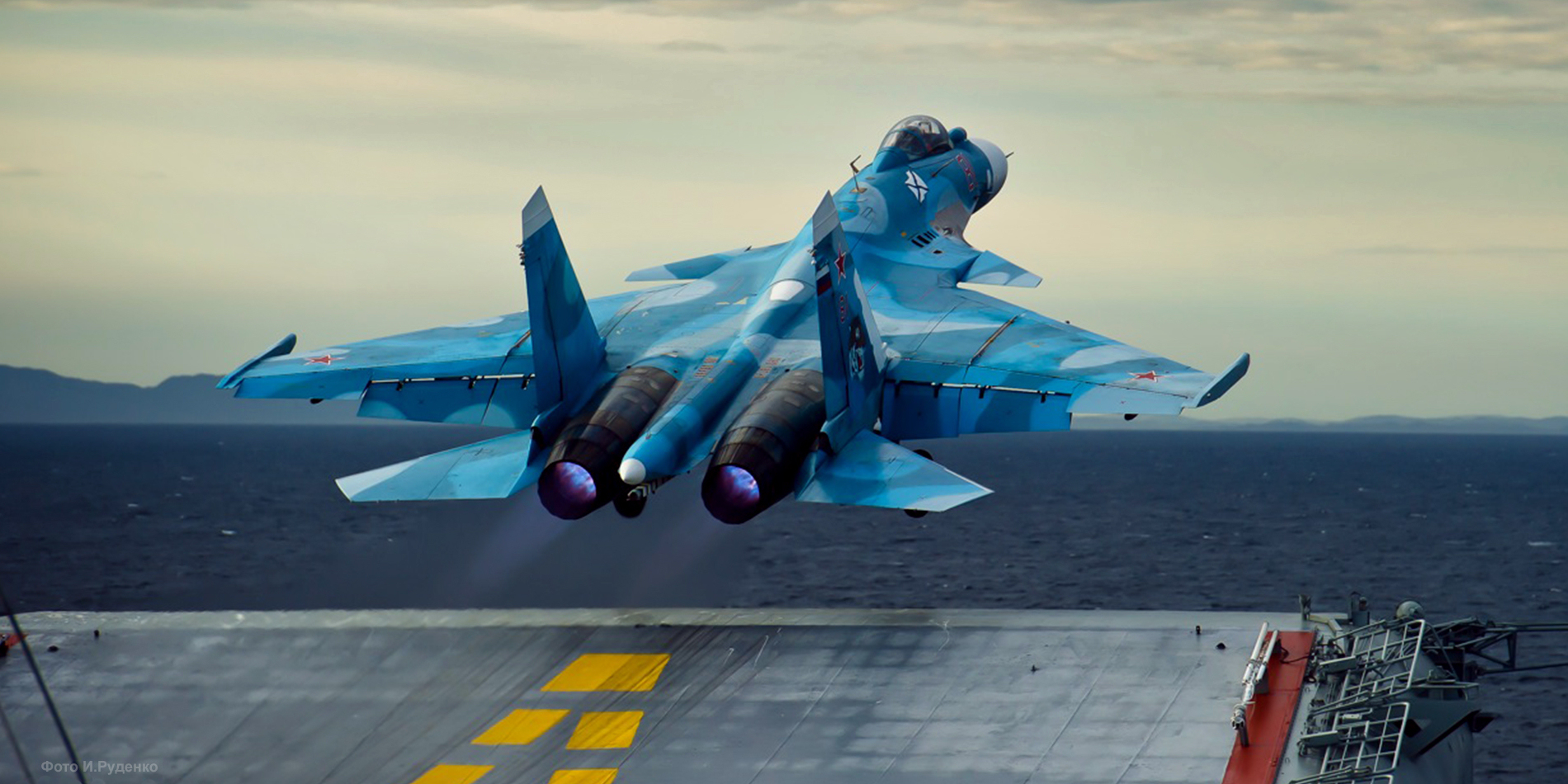 Sukhoi Su-33 launching from the Admiral Kuznetsov in 2012. Russian MoD Photo